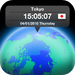 Ariori World Clock